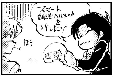 新規キャンバス (2)