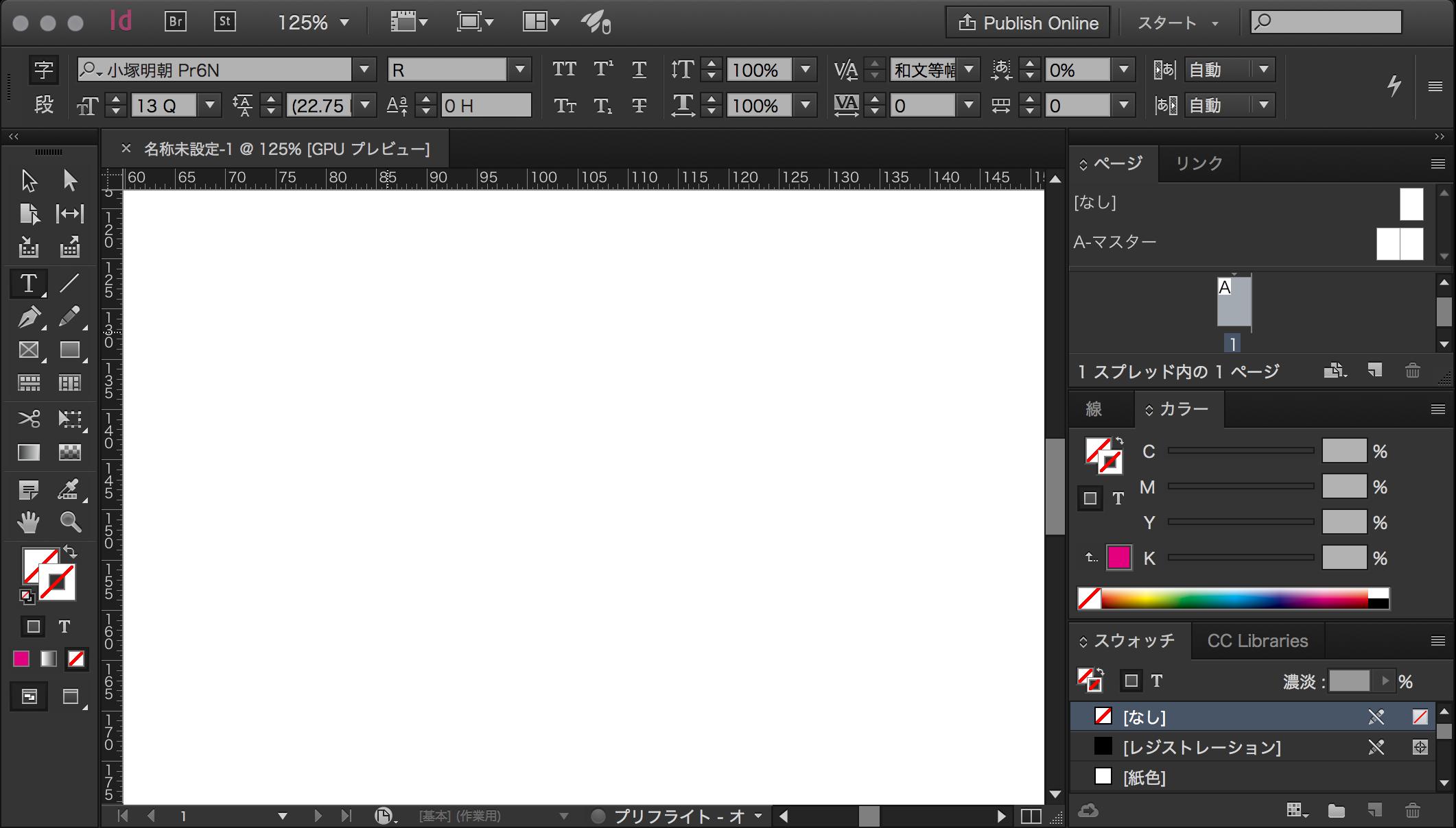「InDesign CC 2015.4」のUI。全体的に「目に優しいUI」に変化。