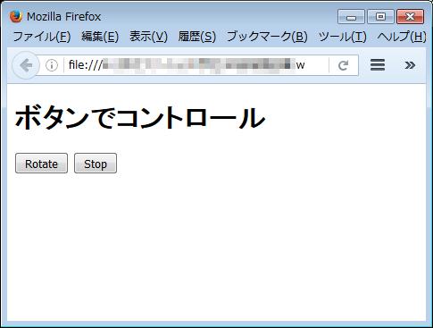 サンプルのwebページ