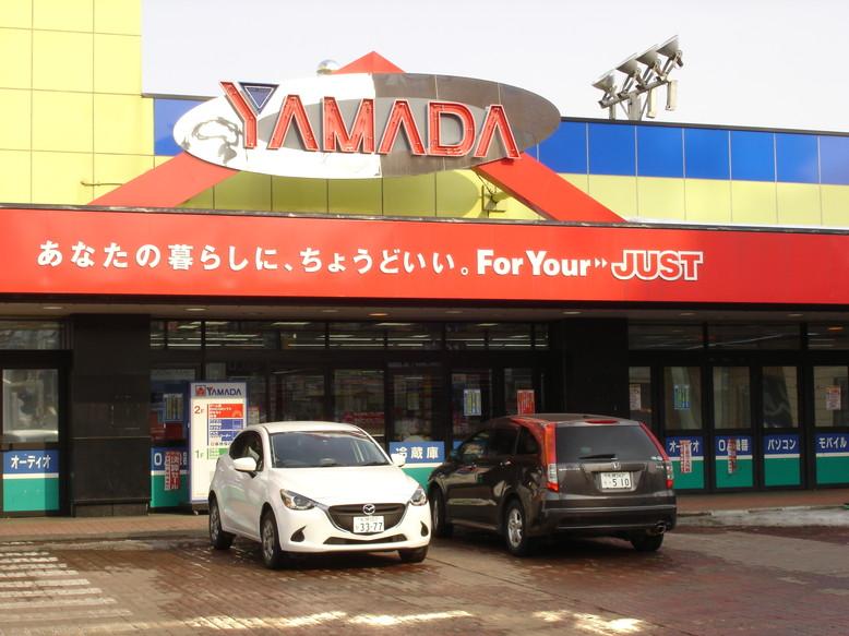【6月号】はみだしI/Oマップ札幌