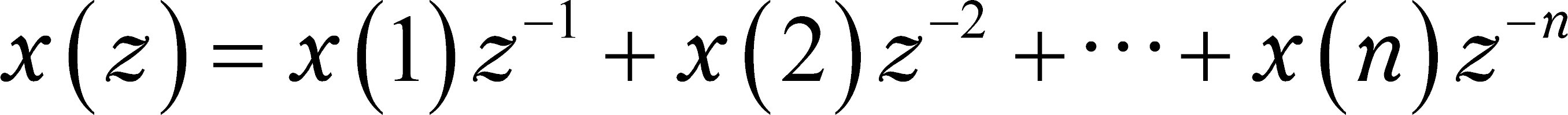 「Z変換」とその応用