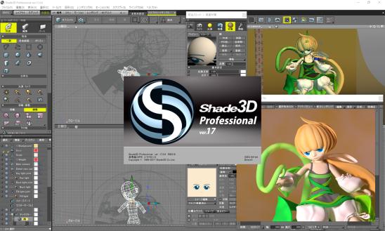 「3Dモデリング」をはじめるために