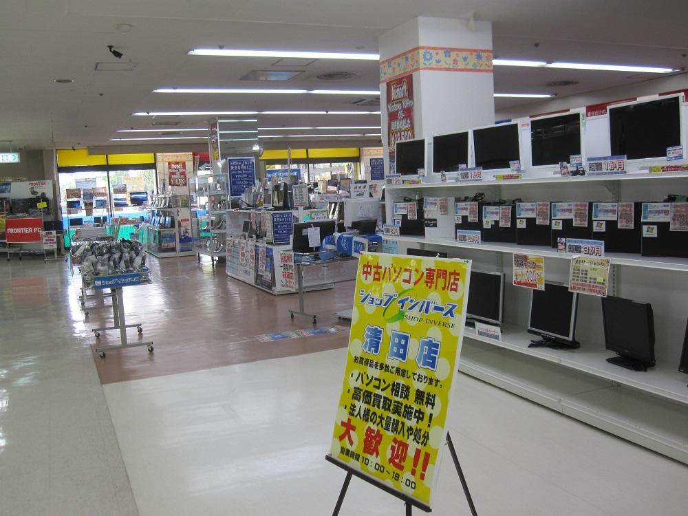 はみだしI/Oマップ札幌2018年8月号