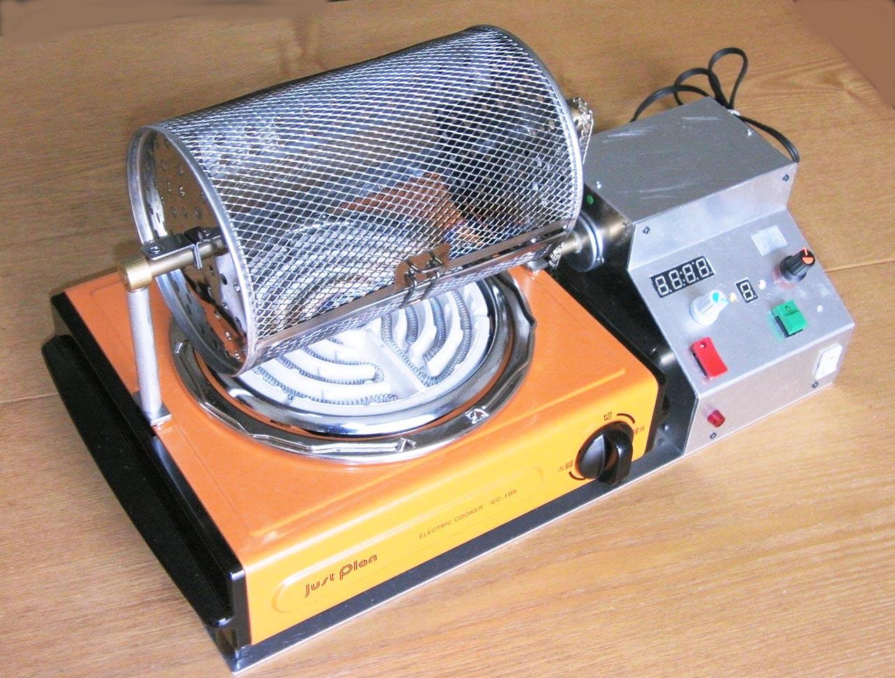 「コーヒー・ロースター」を作る