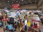 「イベント総合EXPO」「ライブ・エンターテイメントEXPO」