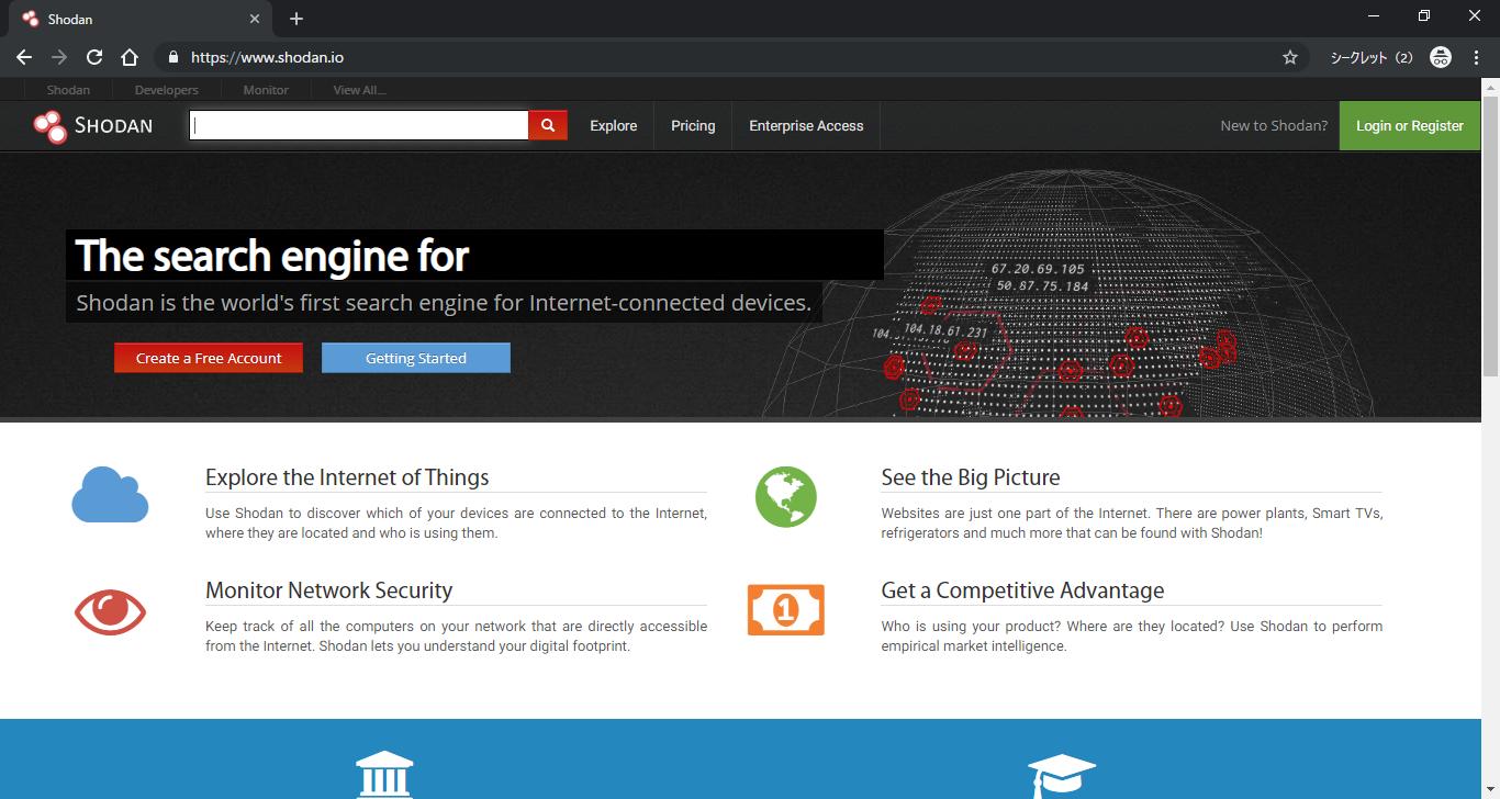 「IoT」の「セキュリティ問題」とその対策