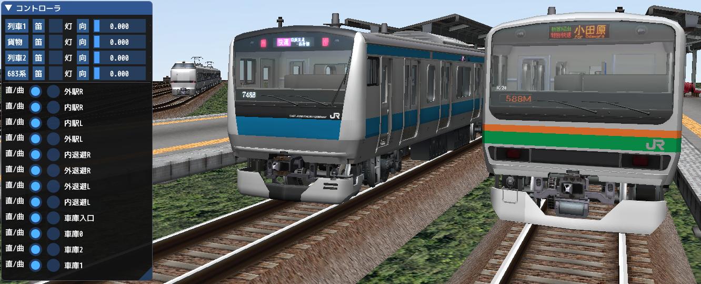鉄道模型 シミュレーターVRM-NXで遊びながら学ぶPythonプログラミング