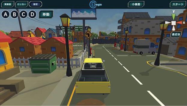 「Mind Render」で3Dゲームを作ろう!