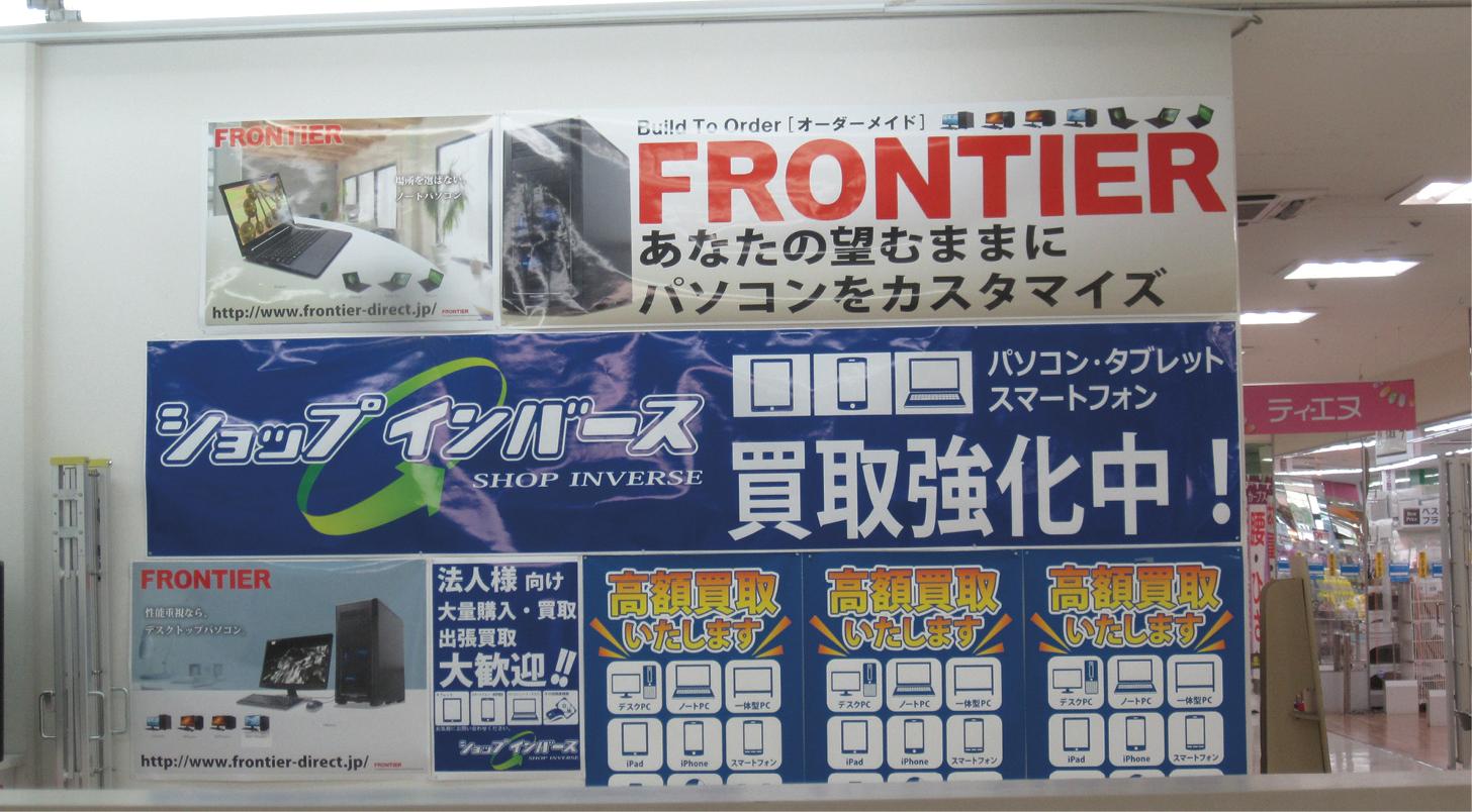 はみだしI/Oマップ2020年12月号