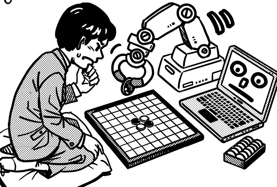 プログラミングの玉手箱