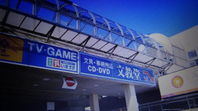 はみだしI/Oマップ2021年7月号